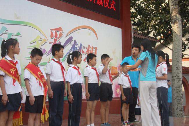 做文明少年 筑美丽中国梦——清华东路小学开学典礼
